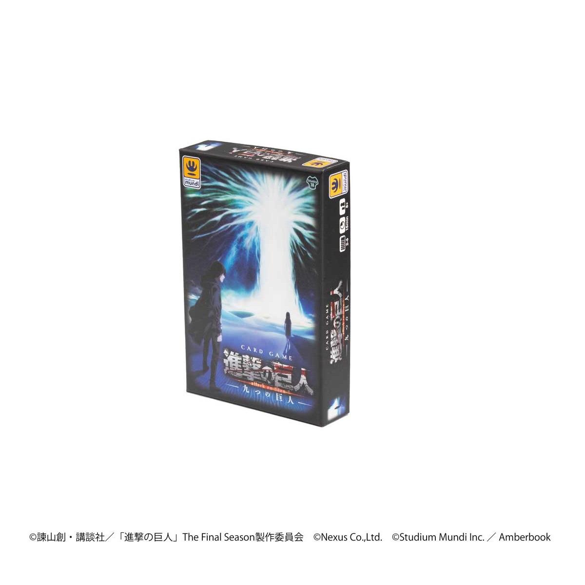 『進撃の巨人~九つの巨人~』11月20日発売決定!10月20日予約受付開始!
