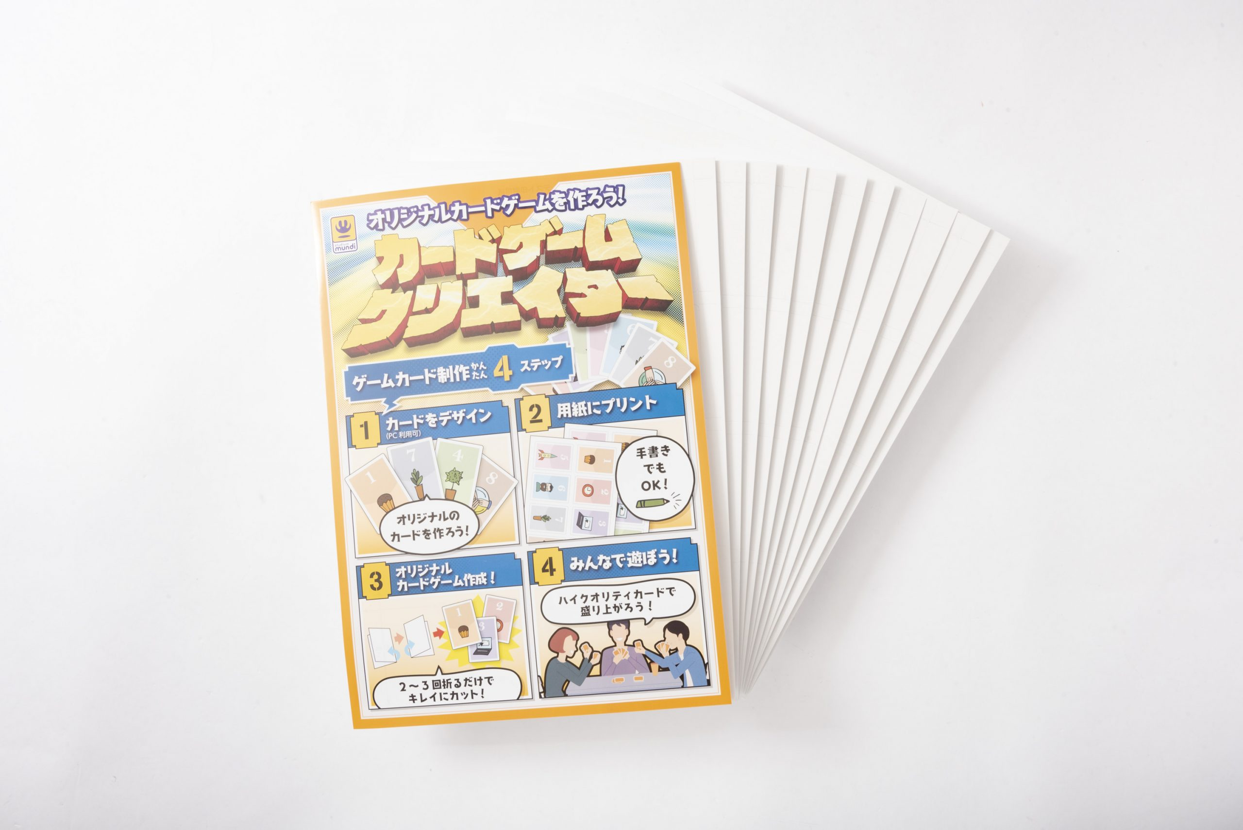 カードゲームクリエイター イメージ
